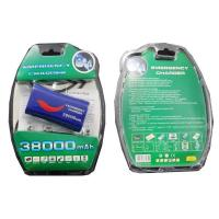 Buy cheap PSP/PSP2/3000 Emergency charger product