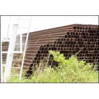 Buy cheap SCRAP METALS/PIGIRON/IRON ORE :Scrap Metals(purchase)/HMS1&2/HMS1/Used Rail (2008-10-09 03:04:25) product