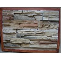 Buy cheap cultured slate stone product