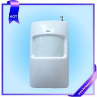 Buy cheap Wireless sensor alarm from Wholesalers