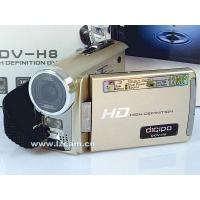 Buy cheap Camcorders DDV-H8 product