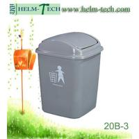 Buy cheap 20L Commodity Novel Plastic Recycle Dustbin product