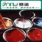 Buy cheap Pearlescent Pigment,Color Master Batch product