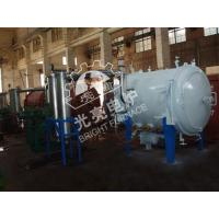 Buy cheap -Horizontal vacuum graphite sintering furnace from Wholesalers