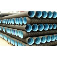 Buy cheap Polyethylene (PE) Double-wall Corrugated Pipe product