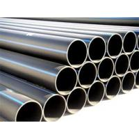 Buy cheap PE100 Pipes for Water Supply product