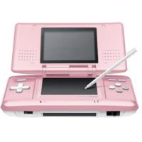 Buy cheap Game Console Nintendo ds lite Pink color from wholesalers