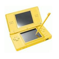 Buy cheap Game Console Nintendo ds lite yellow color from wholesalers