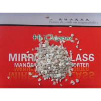 Buy cheap Crushed Sea Shell 2-6mm product