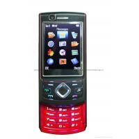 Buy cheap S8300, Dual sim Slide TV mobile phone with Java product