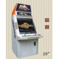 Buy cheap Cabiet machine The high-handed from wholesalers