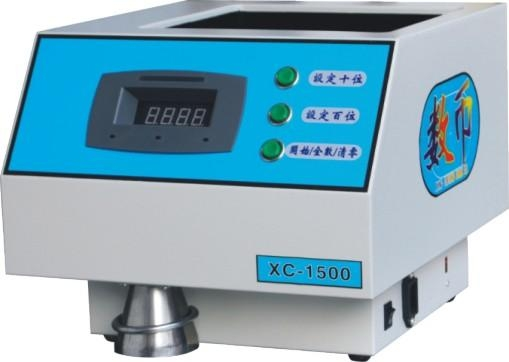 Quality Accessories Machines Xc-1500 Coin Counter for sale