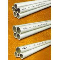 Buy cheap HDPE Multi-hole Conduit from Wholesalers