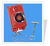 Buy cheap FIRE ALARM BOX-B1 Buzzer-Sound Bell from Wholesalers