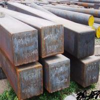 Buy cheap Metallurgical material series: Billet protective slag series product