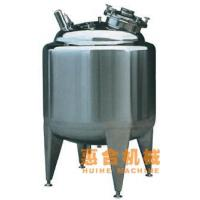 Buy cheap Reaction pot capacity product