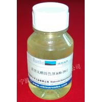 Buy cheap Concentrated New-type Formaldehyde-free Fixative RH-2012 product