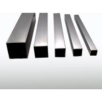 Buy cheap Square Tube Number: xy-002 product