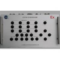 Buy cheap Ex-Multi-channel controller from Wholesalers