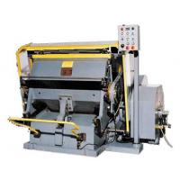 Buy cheap Brausse Diecutting & Creasing Machine from wholesalers