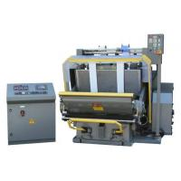 Buy cheap Brausse Foil Stamping Machine product