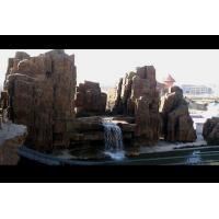 Buy cheap rockwork 13  Rockery product