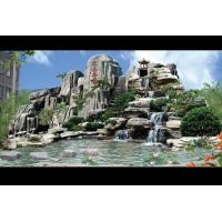 Buy cheap rockwork A  rockery product