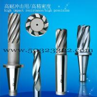 Buy cheap end mill for titanium alloy product