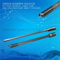Buy cheap Gun Drills,double fluted gun drill,single fluted g product