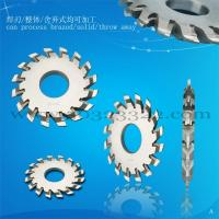 U type face and side milling cutter