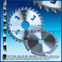 Buy cheap high speed steel saw blade with inserted teeth product