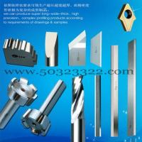 Buy cheap Titanium coated blades,Ceramic coating blade from Wholesalers