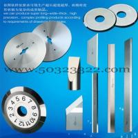 Buy cheap Medical Cutter,Full ceramic blade,Titanium nitride from Wholesalers