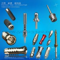Buy cheap Ti alloy screw,Proper Dental Implants product