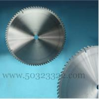 Buy cheap Tipped saw milling cutter,carbide milling cutter product