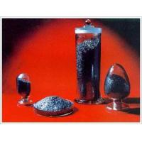 Buy cheap Natural Crystalline Flake Graphite from Wholesalers