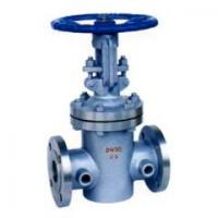 Buy cheap Gate Valves Jacket gate valve from Wholesalers