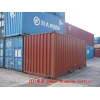 Buy cheap Second-Hand Container  20'  40' product