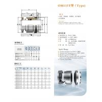 Buy cheap Industrial pump the mechanical seal from wholesalers