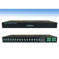 Buy cheap STT-1600 16CH PASSIVE VIDEO TRANSCEIVER from Wholesalers