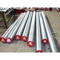 Buy cheap COLD WORK MOLD STEELS SAE1045/S45C carbon steel plate product