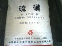 Buy cheap Sulfur() product