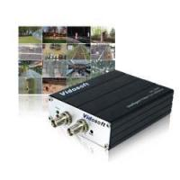 Buy cheap Video Analytics IVS 2000 Introduction product