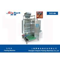 Buy cheap Multi-line stick packing machine product