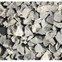 Buy cheap colored building stones product