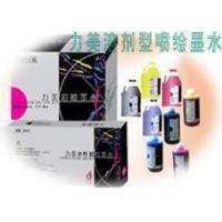 Buy cheap Limei Solvent-based Inkjet Ink product