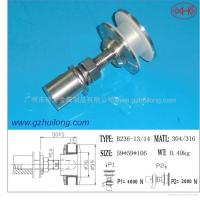 Buy cheap B236-13/14 routel for curtain wall from Wholesalers
