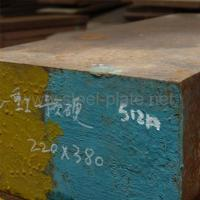 Buy cheap Cold Work Mould Steel-2 product