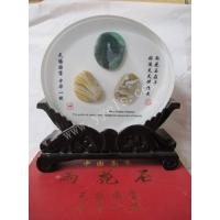 Buy cheap 01 Polishing stone GardenStone product