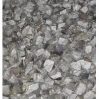 Buy cheap Silica-manganese alloy from Wholesalers